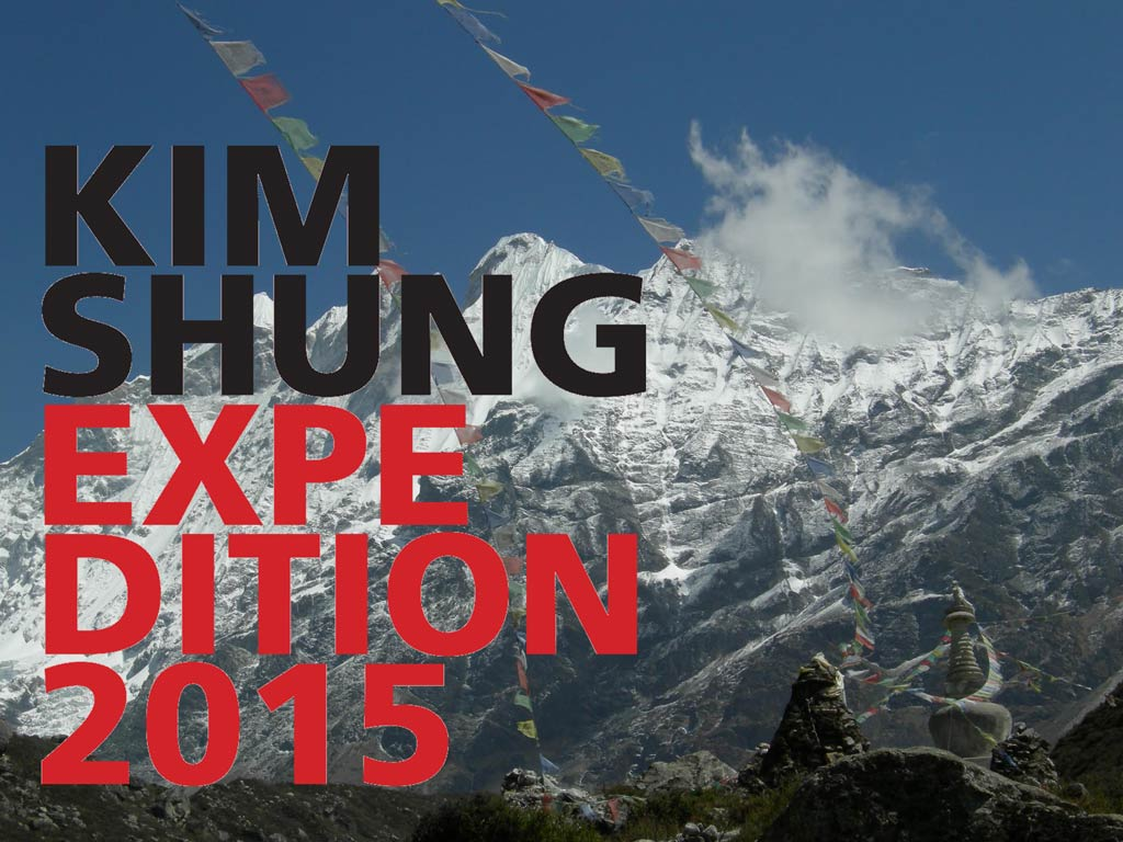 KIMSHUNG EXPEDITION 2015